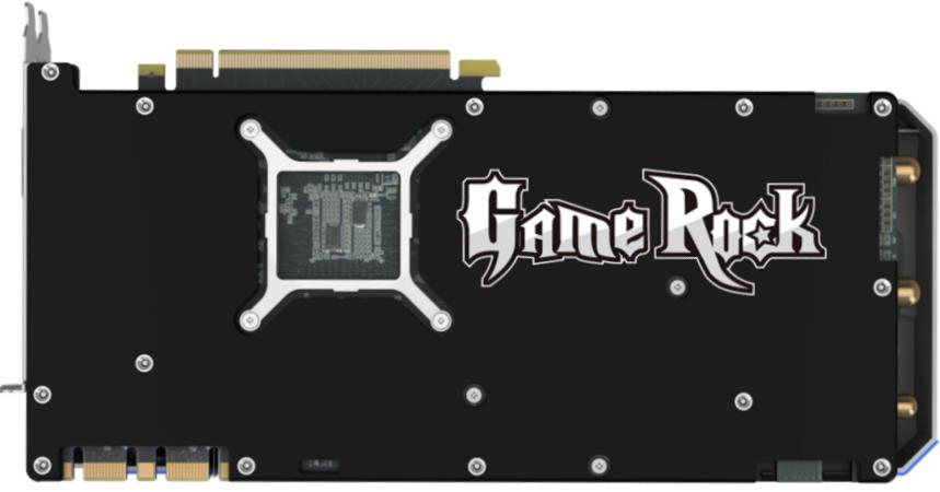 Palit Gamerock Backplate